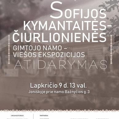 Sofijos Kymantaitės-Čiurlionienės gimtasis namas – vieša ekspozicija